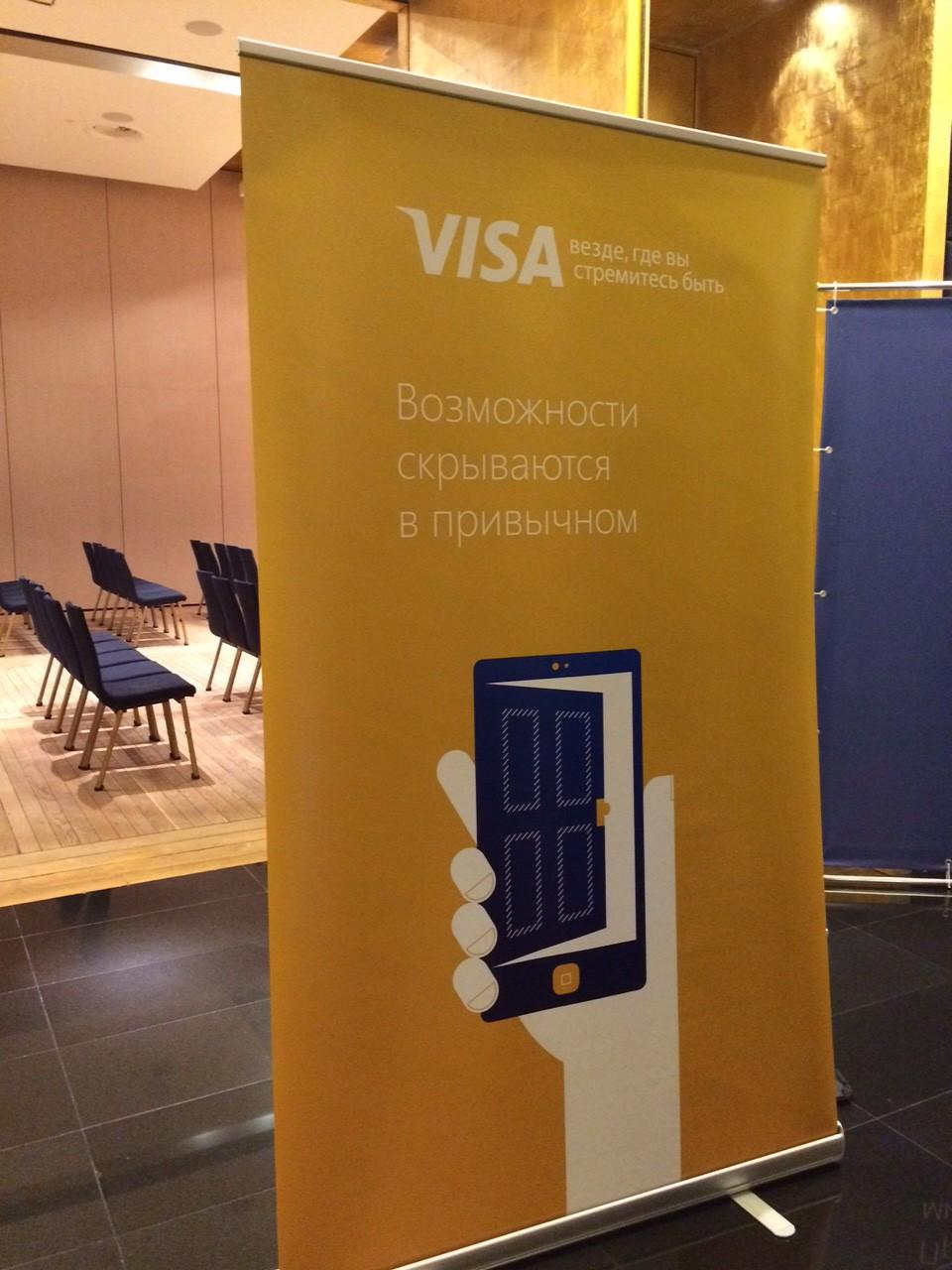 Изготовление ролл апа VISA Екатеринбург