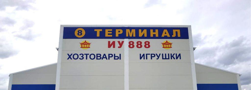 Плоттерная резка пленки в Екатеринбурге